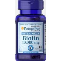 Biotin 10,000 mcg 100 softgels PURITANS Pride